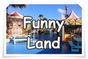 FUNNY LAND : le luna park réservé aux enfants